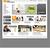 webside norsk vinduskompani