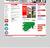 webside konsmo