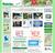 webside grønt fokus