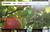 webside gardena