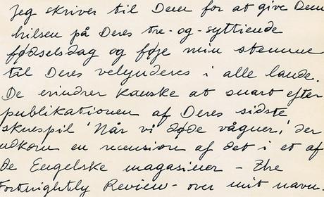 Utsnitt av en forfalskning av 1901 brevet skrevet og sent fra Joyce til Ibsen, originalen ikke å oppdrive.Materiale: te, papir, blekk, blyant
