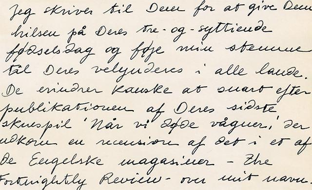 Utsnitt av en forfalskning av 1901 brevet skrevet og sent fra Joyce til Ibsen, originalen ikke å oppdrive.Materiale: te, papir, blekk, blyant. Courtesy ProjecteSD