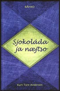 Sjoko