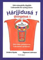 Harjjidusa 1