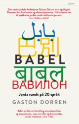 Babel POCKET
