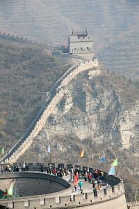 China,wall of china,wall