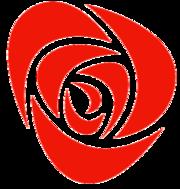 Arbeiderpartiet-logo.png