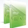 ZWCAD2012