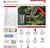 webside lampehuset
