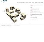 webside flexpod