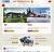 webside drammens hus og hytter