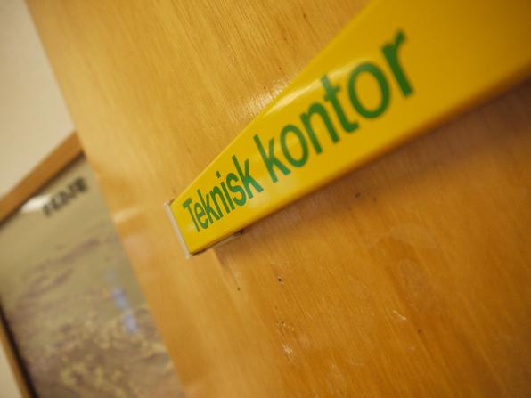 Teknisk kontor på kommunehuset. Foto: Even Vaular, 2013