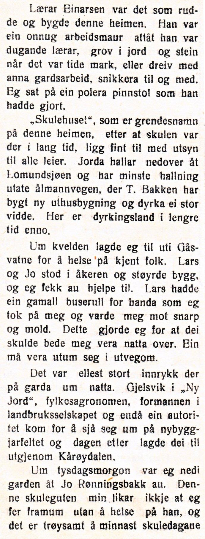 Åt Rindala 2_690x1817.jpg
