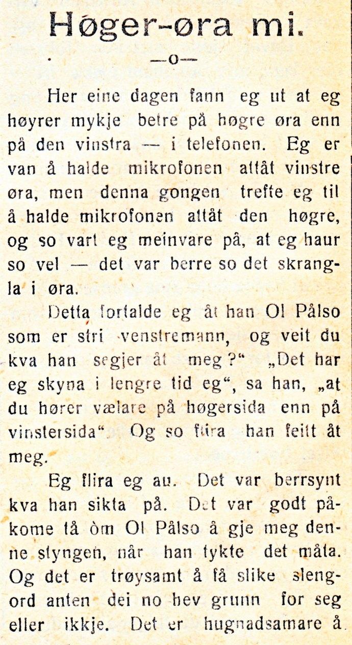 Høgre 1_690x1264.jpg