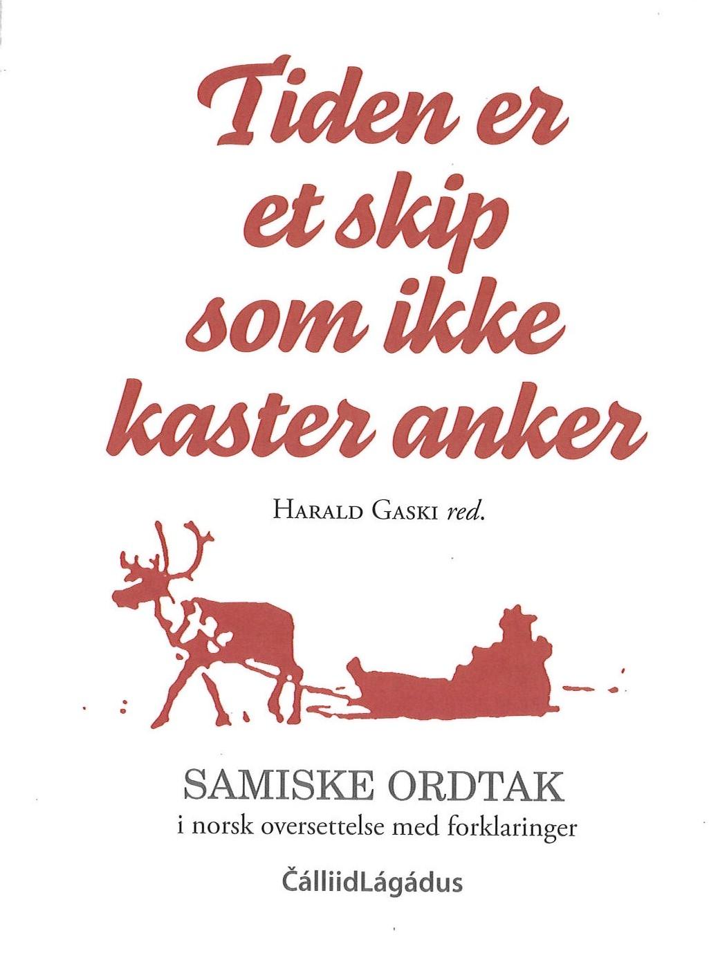 Debatten raser om nordmenns norskkunnskaper: Hvor god er du i norsk? Her er fasiten!