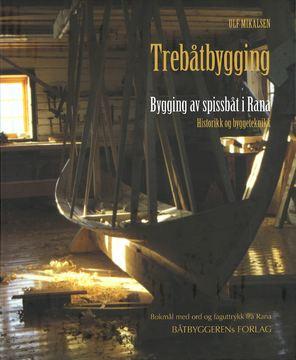 trebåtbygging