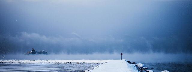 kisscc0-sea-desktop-wallpaper-ocean-winter-ice-nature-5afd5b962b39b0