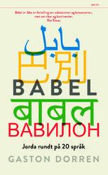 babel_omslag