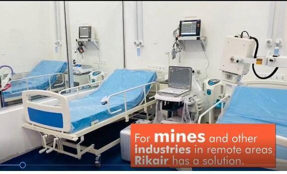 Rikair Mining - 031020