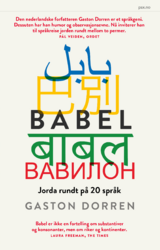 Babel POCKET