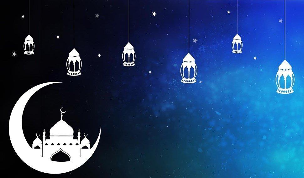 Ramadan - Illustrasjonsbilde